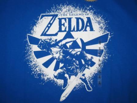 Legend of Zelda (Blue) - XL Shirt