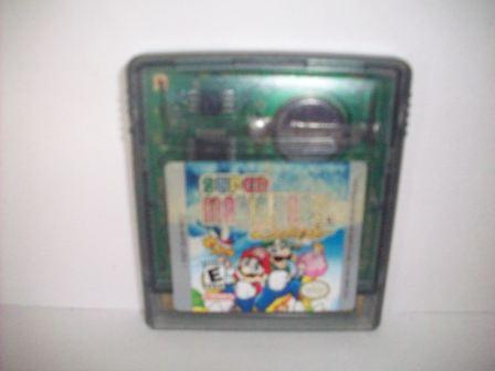 Super Mario Brothers Deluxe - Gameboy Color Game